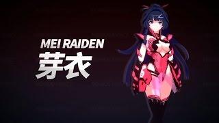 Honkai Impact《崩坏3》Raiden Mei 2 (Four) Love