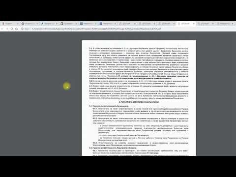 Отказ от сертификата Медоблако от ЛОКО-Банка