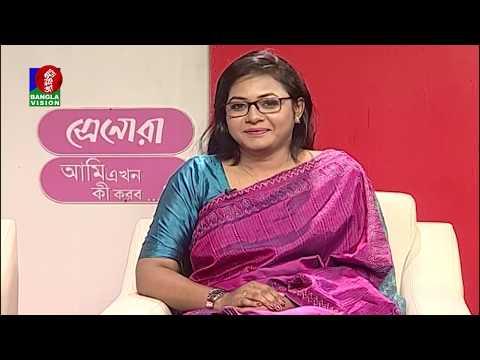 Ami Ekhon Ki korbo | EP-401 | Bangla Talk Show | Kownine Shourov | Banglavision Program | 2019