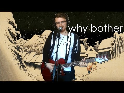Why Bother - Weezer Cover (Happy 20th Birthday Pinkerton!)