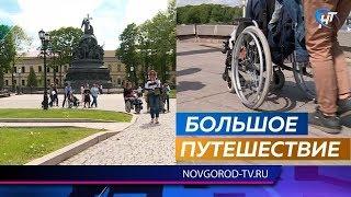 Петербуржский благотворительный фонд организовал для детей-инвалидов экскурсию в Великий Новгород