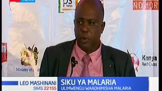 Ulimwengu waadhimisha siku ya Malaria-Leo mashinani