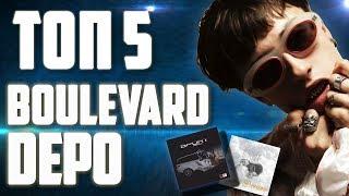 ТОП 5 лучших треков BOULEVARD DEPO !