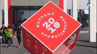 Новгородцы принимают участие в финале VI Национального чемпионата «Молодые профессионалы» в Южно Сах
