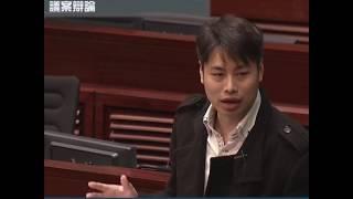 何俊賢:撕破反對派假面目