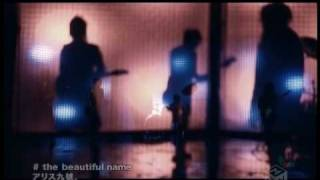 Alice Nine - The beautiful name