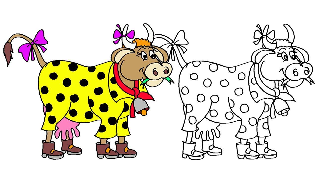 Desenhando a Galera TUBKID - Clip Infantil - Clotilde Nelore em: A Vaca foi pro brejo