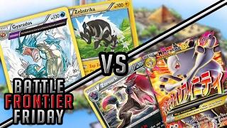 Zebstrika  - (Pokémon) - Pokémon TCG Matchup - Gyarados/Zebstrika vs Mega Mewtwo EX/Zoroark! | Battle Frontier Friday #20