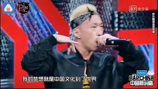 【中國新說唱】Al Rocco強勢回歸中國新說唱 展現中文唱功嚇壞評審