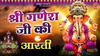 जय गणेश जय गणेश देवा || Shree Ganesh Aarti