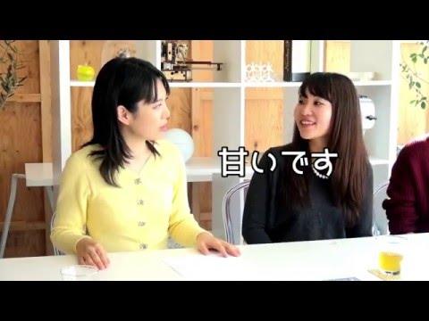 「リュウガクのホンネ」グルメ編 Vol.07 ~強制的に甘い飲みもの?!~