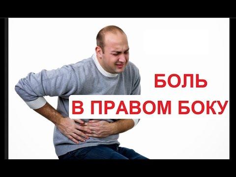 Колхицин при циррозе печени