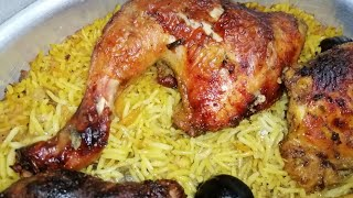أشهر اكلات رمضان /مندي الدجاج بكل أسراره وتكاته والأرز البسمتي المبهر /تجهيزات رمضان 2019