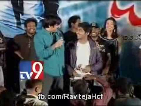Ravi Teja Speech at Darling Audio Launch