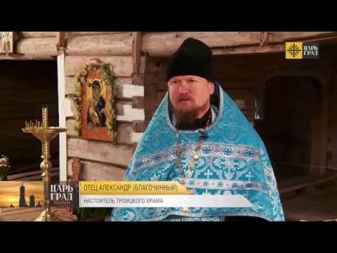 Храм неупиваемая чаша московская область