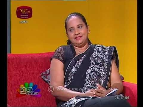 Nugasewana Nithiya Obayi | Property Law | 2් 019-01-15 | Rupavahini