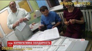 У Львові лікарі не хотіли робити тест на алкоголь своєму колезі, якого спіймали патрульні