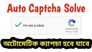 auto captcha solver apk - मुफ्त ऑनलाइन