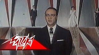 مازيكا El Geal El Saed - Mohamed Abd El Wahab الجيل الصاعد - محمد عبد الوهاب تحميل MP3