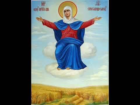 Молитва Божией Матери  Икона Образ  Спорительница хлебов