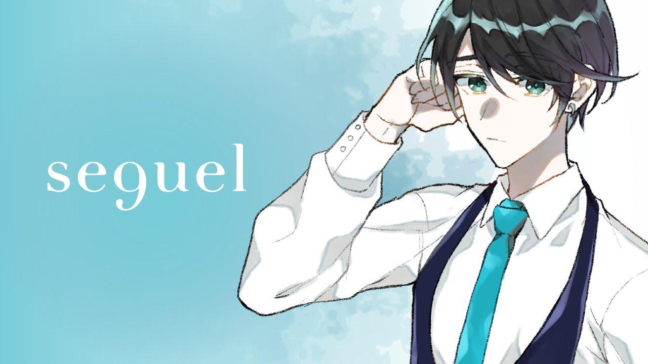 九重九日「se9uel」MV