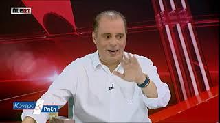 Κ. Βελόπουλος - Κόντρα & Ρήξη 19/07/19 - Aνάλυση φωτιά για τις ΜΚΟ