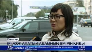 Павлодарда ірі жол апатынан Мәдениет басқармасының басшысы мен отбасы көз жұмды