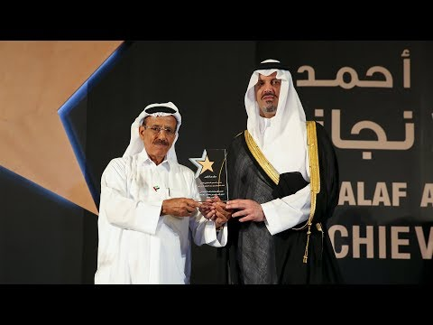 <span style='text-align:left;'>The Khalaf Ahmad Al Habtoor Achievement Award recognizes individuals or an organization who have a proven track record of contributing to the arts and culture for at least three decades. It is given to artists, athletes, writers, scientists and academics who have excelled in their field and influenced generations. The Khalaf Ahmad Al Habtoor Achievement Award 2018 will take place on 20 March 2018 at The St. Regis Dubai, Al Habtoor City. </span>