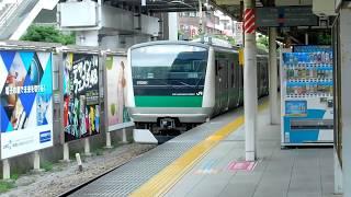 埼京線・りんかい線・湘南新宿ライン大崎駅part22018.9.17月敬老の日