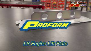 PROFORM (67459): Engine Lift Plate for GM LS Gen IV