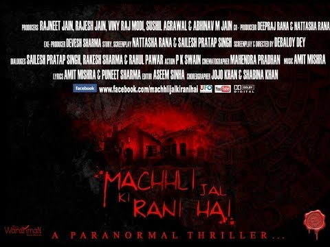 Machhli Jal Ki Rani Hai.. Teaser 1