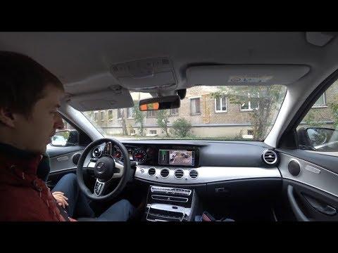 Mercedes-Benz E200 - Как работает Ассистент Парковки