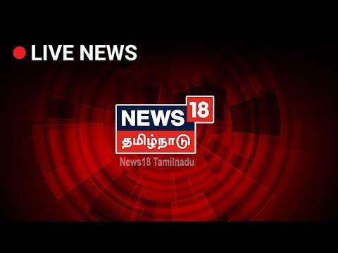 Kaalaththin Kural | News18 Tamil Nadu Live: Election Results 2019 | தேர்தல் முடிவுகள் 2019
