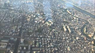 東京空中散歩『空撮』2014
