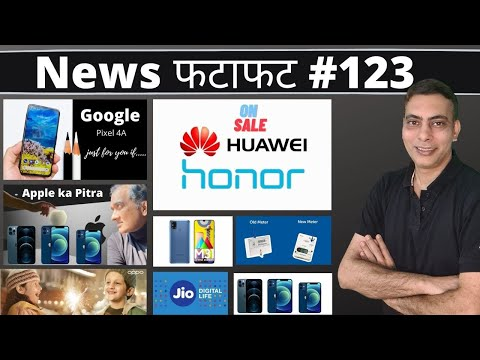 Xiaomi buying Honor?, OnePlus 8T Pro will come, Jio Smart Meter