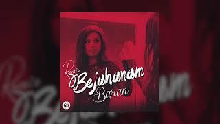 Baran - Be Jahanam Remix (Клипхои Эрони 2019)