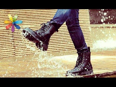 Чтобы обувь не промокала – Все буде добре. Выпуск 717 от 07.12.15