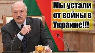 Лукашенко на Мюнхенской конференции по безопасности.