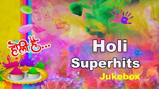 Best Collection New Holi Songs | Superhit Holi Devotional Songs | Jukebox