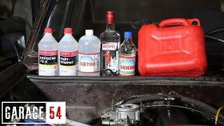 DIESEL / GIN / kerosene / acetone instead of gasoline