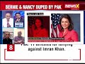 Imran Khan Vs Kashmiris: Mega rally to LoC postponed; time to restore PoK to India? - Video