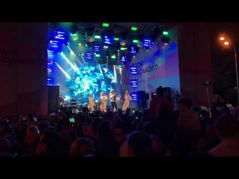 Филипп Киркоров - Атлантида