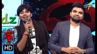 Sudheer | Pradeep | Performance | Dhee 10 | 4th July 2018 | ETV Telugu