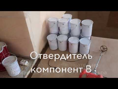 Как залить наливной эпоксидный пол своими руками в домашних условиях
