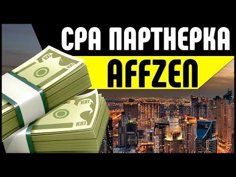 Самые лучшие брокеры бинарных опционов узбекистан