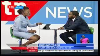 Kurunzu ya Leo: 28/12/2016-  Athari za mgomo wa madaktari