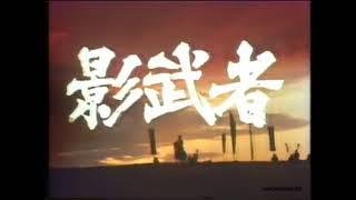 1978-1991黒澤明CM集