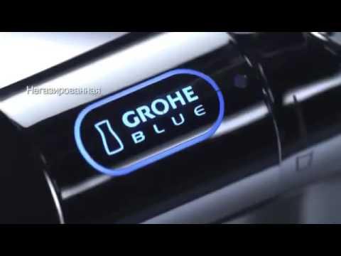 Смеситель для кухни Grohe Blue Pure (33249001) 6