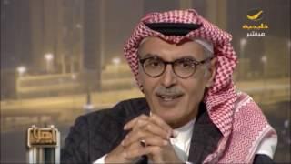 تحميل اغاني الأمير بدر بن عبدالمحسن: يكشف بصراحة عن سر كتابة (أبعتذر) و(تقوى الهجر) MP3