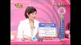 吳美玲姓名學分析-會無心插柳柳成蔭的姓名筆劃